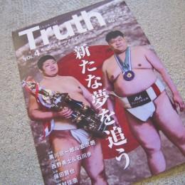 「Truth」 の冬号(vol.4)が到着したっす!。