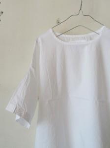 SS Tee Shirt