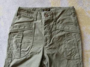 Fatigue Trousers  -Military Backsateen-