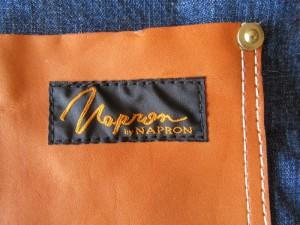 Napron by NAPRON