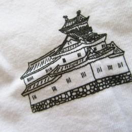 富山城や・・
