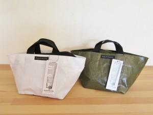 PICNIC SHEET LUNCH BAG