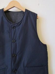 Reversible Pack Vest