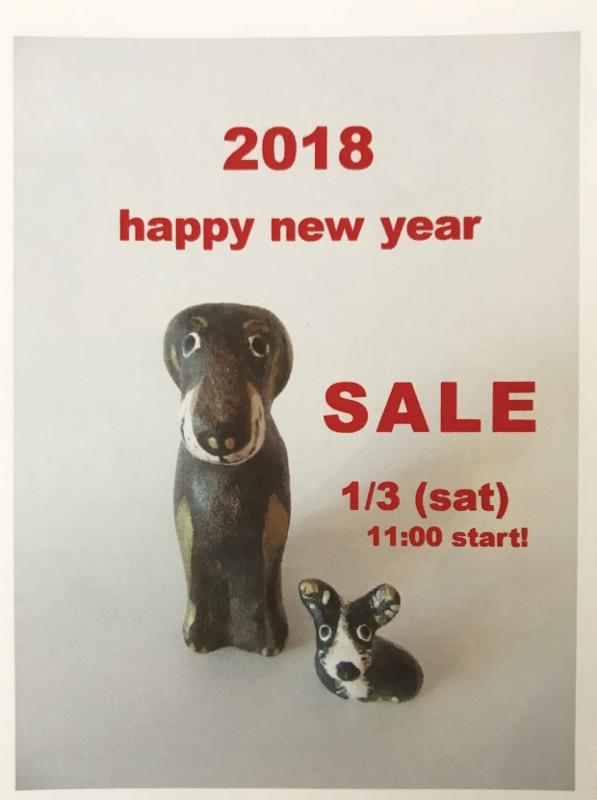 我が家の愛犬(ひだりから)チョコとラテです。「戌年」にちなんで特別に作っていただきました!。(ありがとうございます!しまさん!!。)