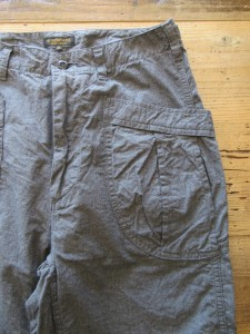 Fatigue Trousers  -Top Yarn Ripstop-
