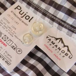 オリジナル生地を織られる新潟・栃尾にある「山信織物」さんのネームが加わり!