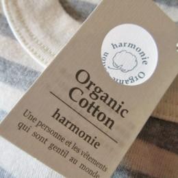 harmonie - Organic Cotton -
