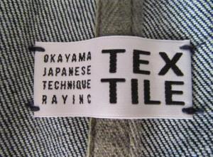 「TEXTILE」シリーズ。