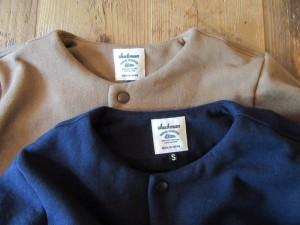 JM8777 Sweat Collarless Jacket