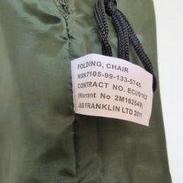 ちなみに収納袋と本体にコントラクターなどが記載された(例の素敵な?!)タグが付いております。