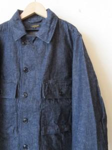 Short Fatigue Jacket