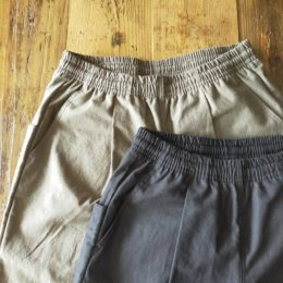 JM4150 Umps Pants